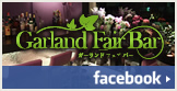 Garland Fair Bar